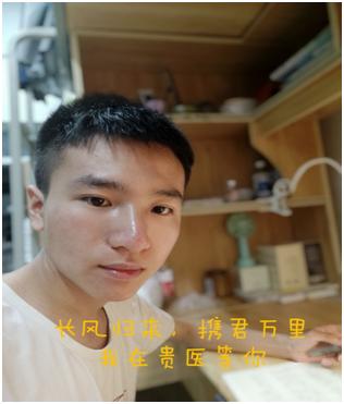 QQ图片20200720160726.png