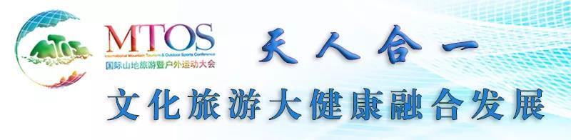 """黔西南州:""""康养+旅游""""打造地域经济""""新名片"""""""