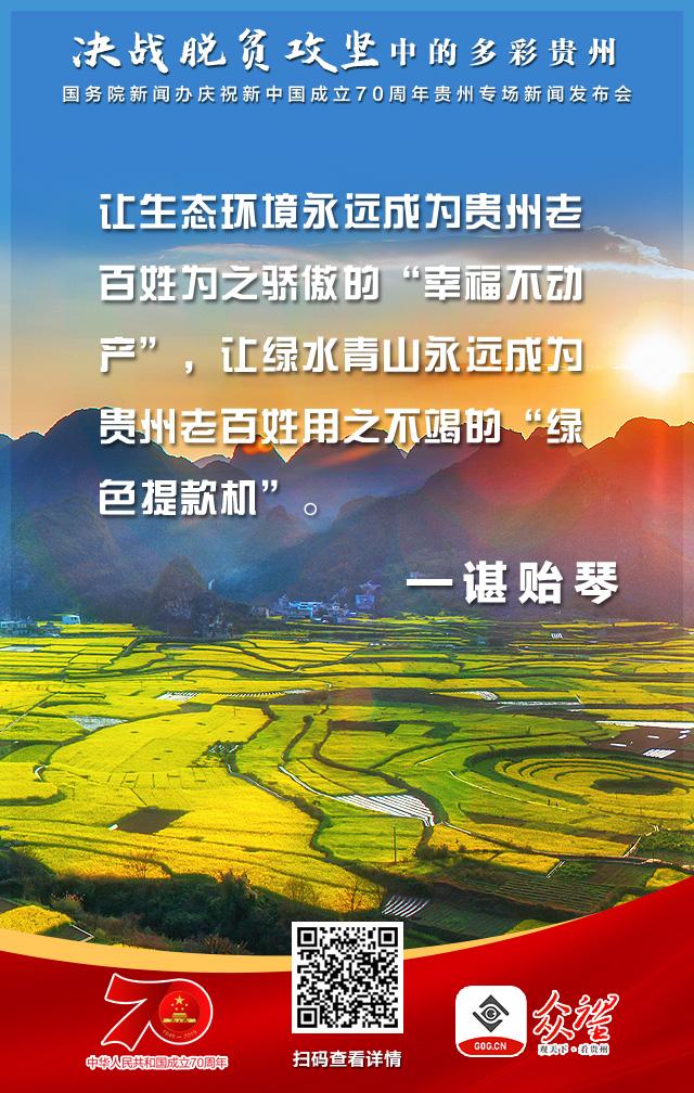 省长金句2.jpg