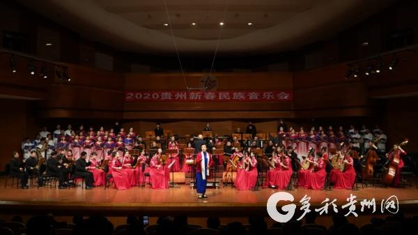 真情演绎经典乐章!贵州花灯戏音乐会奏响经典《红梅赞》