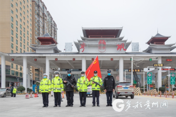 岑巩县有多少人口_岑巩 产业扶贫风生水起