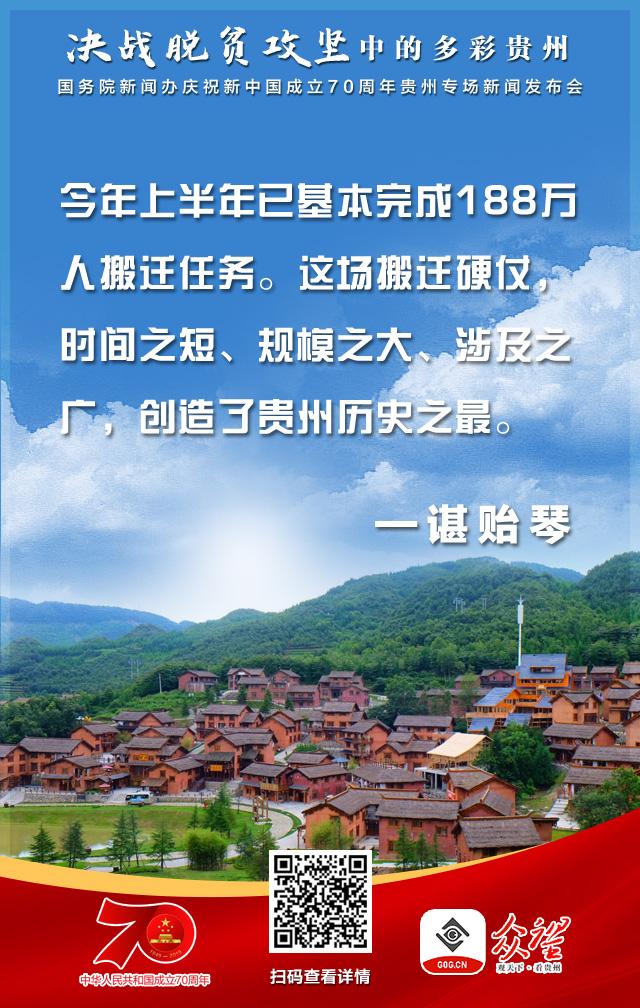 省长金句7.jpg